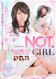 NOT a GIRL -2nd season-
