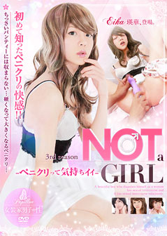 NOT a GIRL -3rd season-