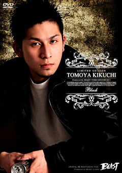 T. KIKUCHI LIMITED EDITION -BLACK-