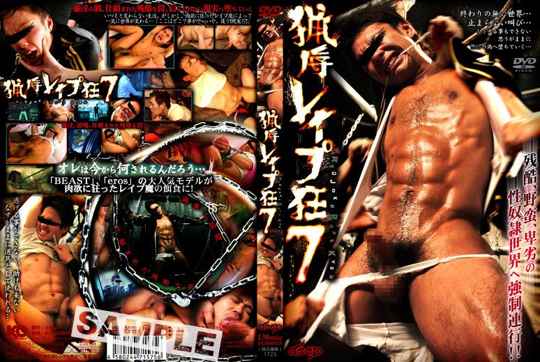 shemale dvd lillestrøm thai massasje