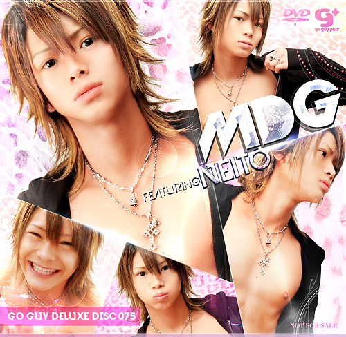 G.D.D 075 MDG ~featuring Neito~