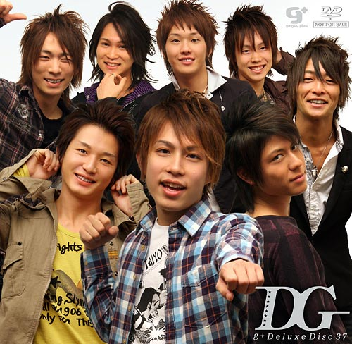 g+ deluxe disc 037 DG3 OFF SHOT