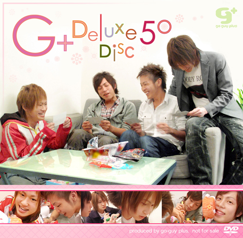 g+ deluxe disc 050 トシ、ソラ、ユーキ、ツカサ