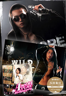 WILD BEAT(+写真集)+Ayumu Birthday Party act1
