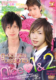 G+ GOLDEN DISC 015
