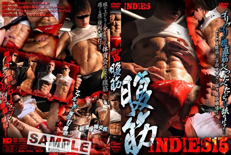 Indies 15 Abs