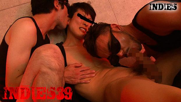 Indies Sex 13