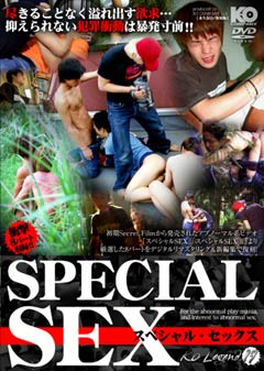 SPECIAL SEX -KO Legend 19-