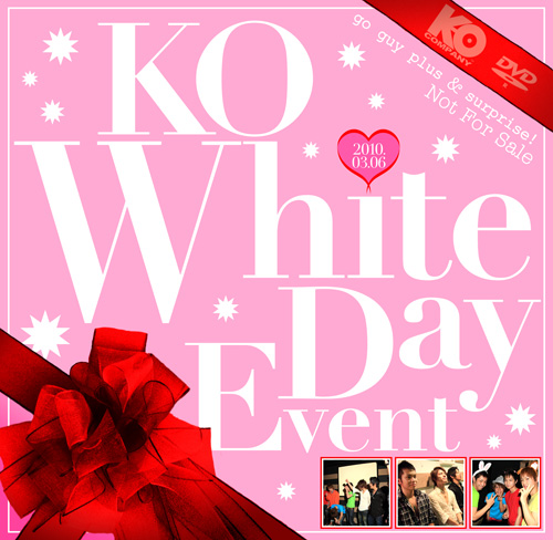 KO White Day Event