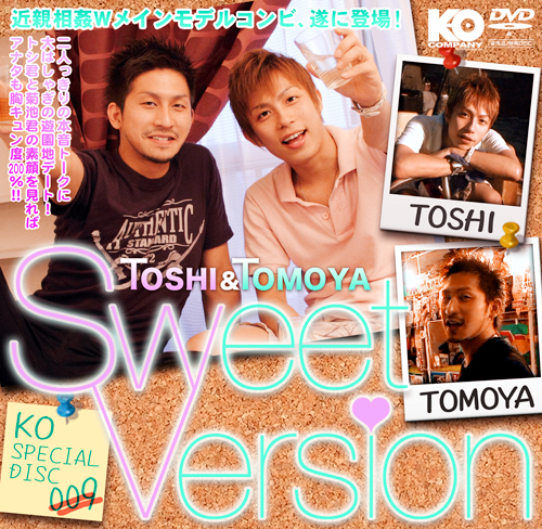 TOSHI&TOMOYA SWEET VERSION