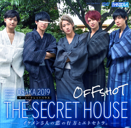 THE SECRET HOUSE OFF SHOT