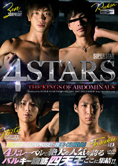 4STARS -THE KINGS OF ABDOMINALS-