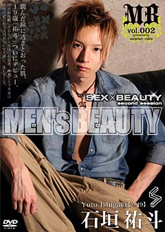 MEN'S BEAUTY vol.002