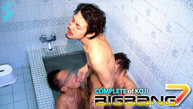 [KO-Surprise!] Bigbang 7 – Koji