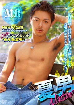 MEN's BEAUTY 008 -夏男-
