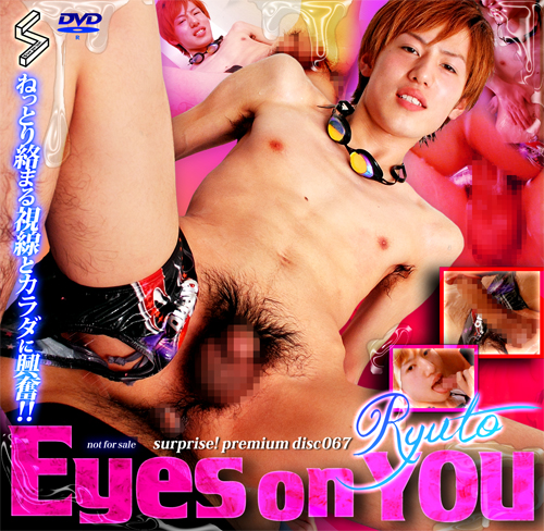 S.P.D 067 Eyes on YOU