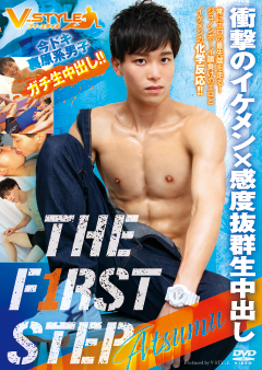 THE F1RST STEP ~ATSUMU~