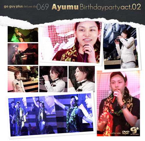 g+ deluxe disc 069 AYUMU Birthdayparty act.02