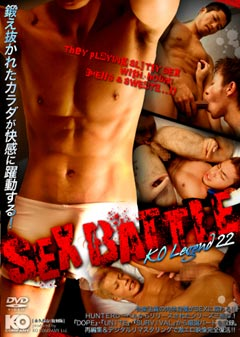 SEX BATTLE -KO Legend 22-