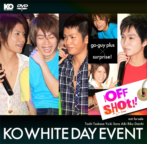 KO WHITE DAY EVENT OFF SHOT